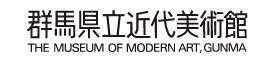 近代美術館バナー